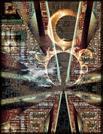 Matrix Trek 12